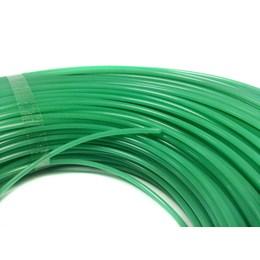 Fio Nylon para Roçadeira Gasolina 2.0mm 15.3 M [ 0000-930-2300 ] - Stihl