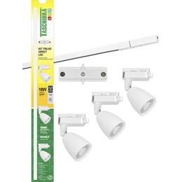 Kit Trilho Elétrico LED com 3 Spots 6W 3000K Branco [ 15090232 ] - Taschibra