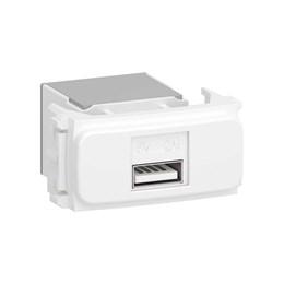 Módulo Composé Branco - Tomada USB [ 14601896 ] - Weg