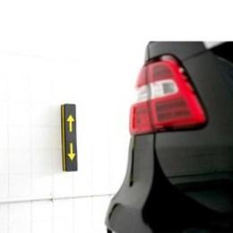Protetor de Para-Choque Eva 2 Camadas para Garagem [ 7099200000 ] - Vonder