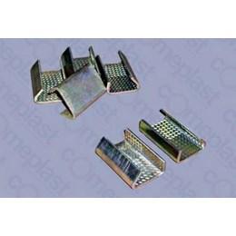 Selo Metálico para Arqueação 12 mm 1Kg [ 11102 ] - Master Plast